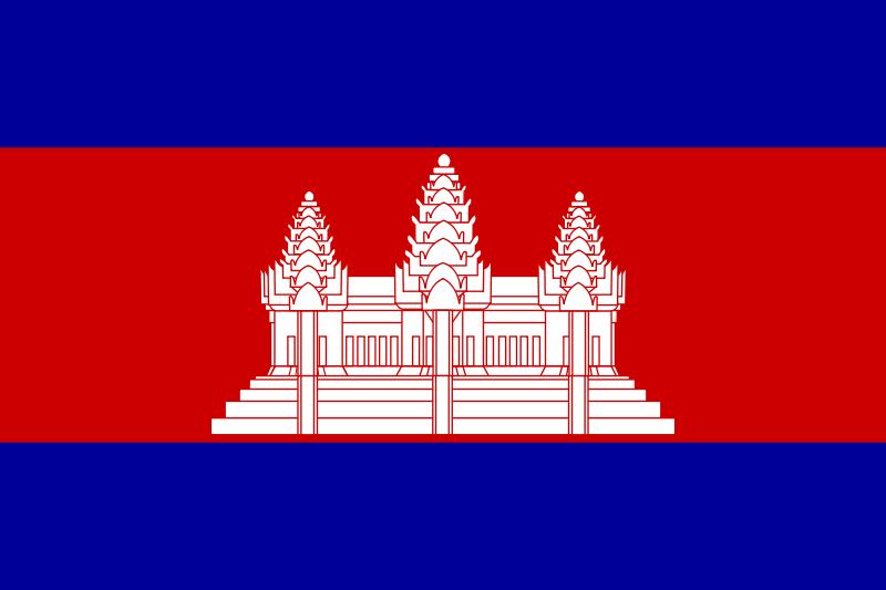 kamboçya hakkında ilginç bilgiler,bilinmeyenler