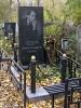 siyah mezar taşı