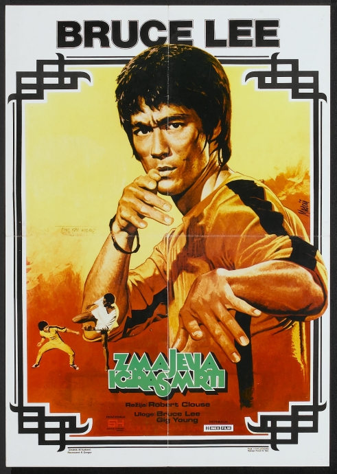 game of death resim 1